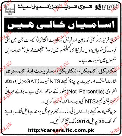Cv Sles For Fresh Graduates Pakistan Fresh Graduate Engineers Opportunity 2017 Pakistan Jobz Pk