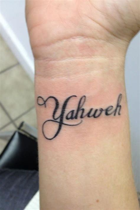 yahweh tattoo designs yahweh the name of god in hebrew i would that like