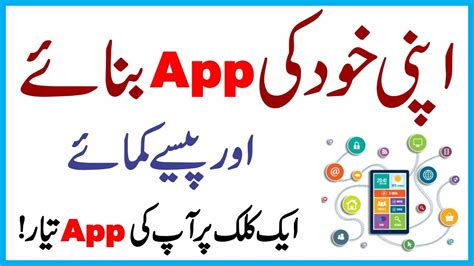 Free Email Account Search How To Create Free Chat Room Without Any Email Account Urdu Tutorial Mp3 10 09