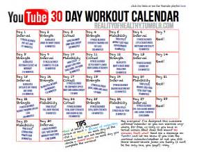 30 day workout plan for at home 30 day youtube free workout challenge the rest of this girl s blog looks awesome too