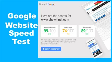page speed test insights website page speed test tool pingdom