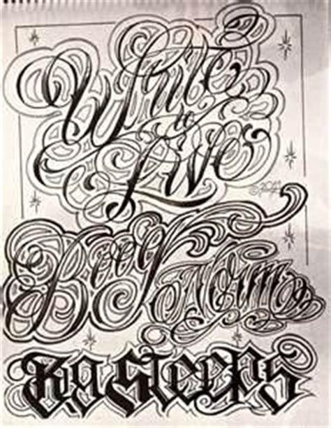 tattoo lettering books downloads boog name game tattoo script lettering gangster book ebay