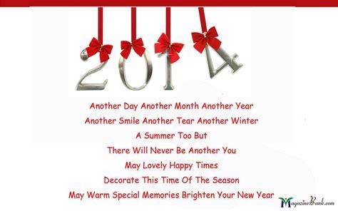 happy new month quotes quotesgram