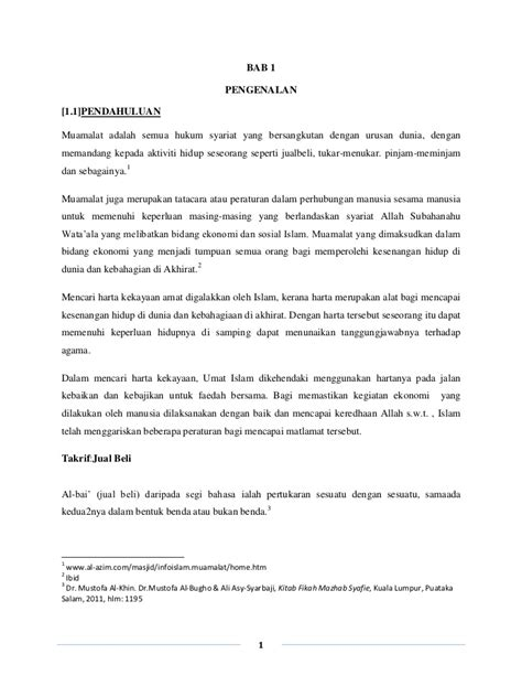 makalah format kegiatan bk contoh proposal kajian contoh soal2