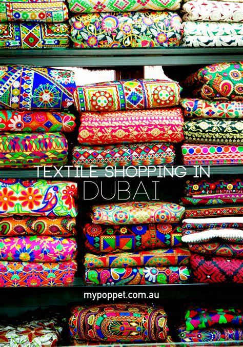 home textile designer jobs in dubai textile shopping in dubai my poppet living
