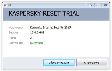 trial resetter for kaspersky 2015 kaspersky 2015 trial reset zafer4