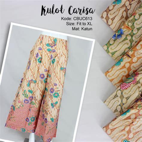 Celana Kulot Batik Cap Pekalongan Kain Katun celana kulot carisa motif parang celana rok muslim murah batikunik
