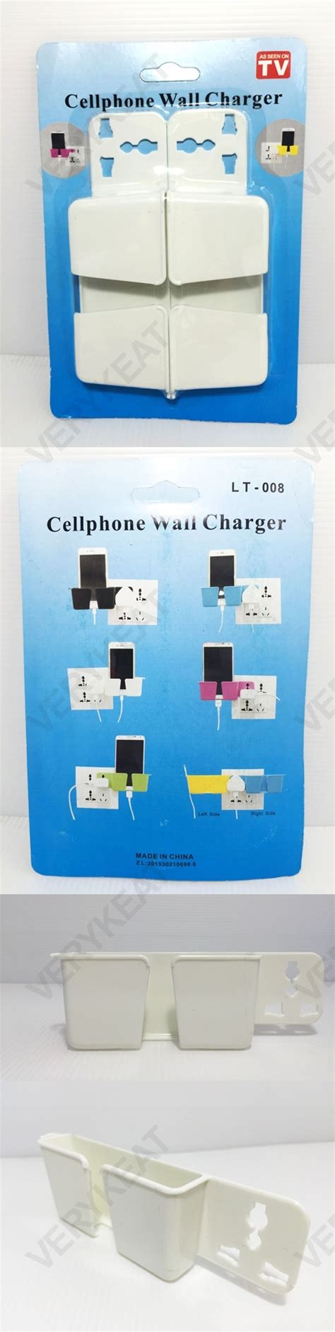 Rhg390 As Seen On Tv Handphone Cellphone Wall Charger Holder Kotak Isi as seen on tv handphone cellphone wa end 10 6 2018 3 01 am