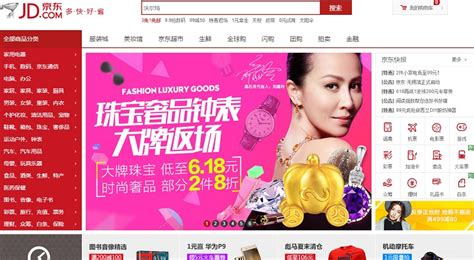 How To Pay With Jd Gift Card Online - 9 chinese online shopping websites to replace taobao