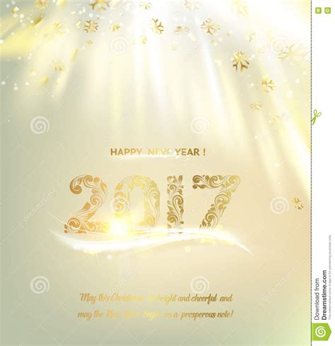 happy new year template card happy new year 2017 stock vector image of abstract