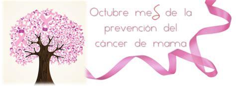 imagenes octubre mes cancer tp octubre mes de la prevenci 243 n de c 225 ncer de mama en