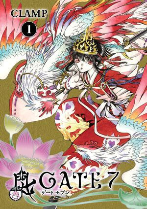 flowers the gates volume 1 books gate 7 volume 1 gate 7 1 by cl reviews