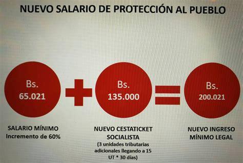 aumento nuevo de salario minimo en venezuela en 2016 ejecutivo aumenta salario m 237 nimo a bs 65 mil video