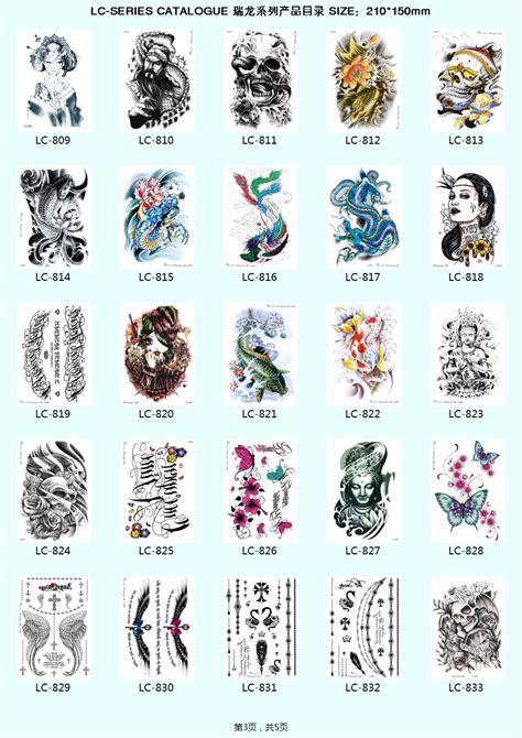 temporary tattoo maker in pune lc 360 franstic black big mermaid temporary tattoo designs