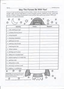Solid liquid gas word likewise 5th grade gravity science worksheets