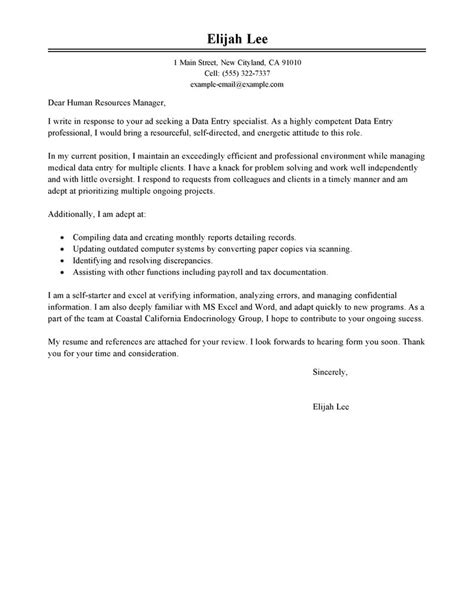 Data Entry Supervisor Cover Letter by Best Data Entry Cover Letter Exles Livecareer