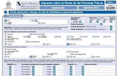irpf modelo 100 descarga del modelo 100 declaraci 243 n de la renta 2013