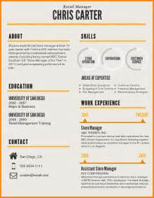 best resume templates 12 best resume template 2017 inventory count sheet
