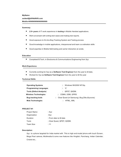 mobile testing sle resume experienced mobile testing resume model 1 www jwjobs net