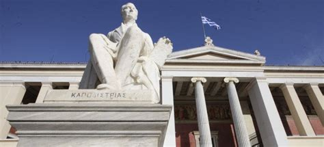 Universities In Greece For Mba by Universities In Dire Need Of State Funding
