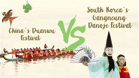 dragon boat festival korea unesco the dragon boat quot race quot between china and s korea cgtn