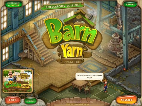 barn yarn game free download full version for pc barn yarn games free download full version musicianbow