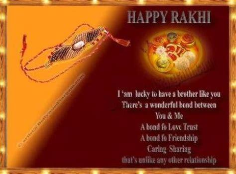 free rakhi greetings 2011 rakhi greeting cards rakhi