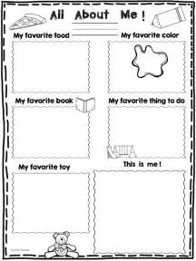 All About My Template by All About Me Mini Poster Freebie Those Kinders