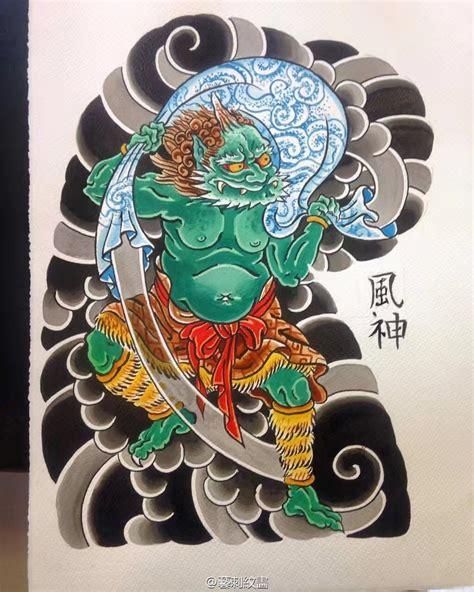 yakuza tattoo design book pin by 丽江刺青工作室微信15999955381 on 找主人 ta t too pinterest