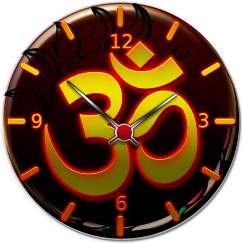 om clock  wallpaper app apk
