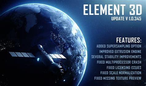 tutorial after effect element 3d video copilot after effects tutorials plug ins and