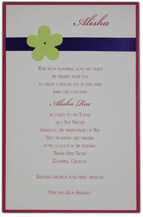 33 Best Bat Mitzvah Invitations Images On Pinterest Bats Bat Mitzvah And Bat Mitzvah Invitations Bat Mitzvah Invitation Templates