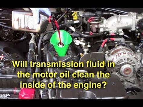 transmission fluid clean     engine p pb youtube