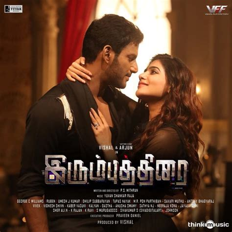 download mp3 from saavn irumbuthirai songs download irumbuthirai mp3 tamil songs