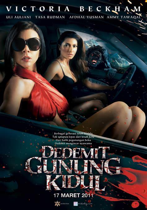 film hantu gunung kidul dedemit gunung kidul extra large movie poster image