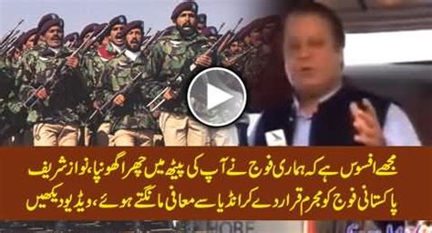 nawaz sharif apologized to india on kargil war and