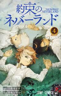 the promised neverland vol 2 the promised neverland 4 vol 4 issue