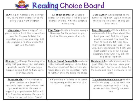 choice board template tonya s treats for teachers i m back with some reading