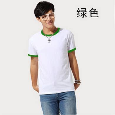 Kaos Hugo Size M L 2 kaos polos katun pria o neck size m 86202 t shirt green jakartanotebook