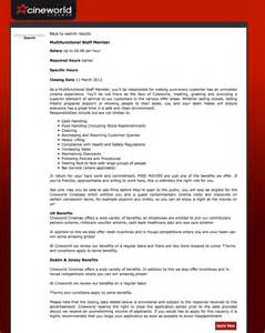 car washer description resume
