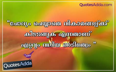 malayalam motivational messages inspirational quotes in malayalam quotesgram