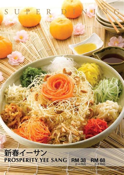 new year yee sang meaning japanese yee sang for new year per my