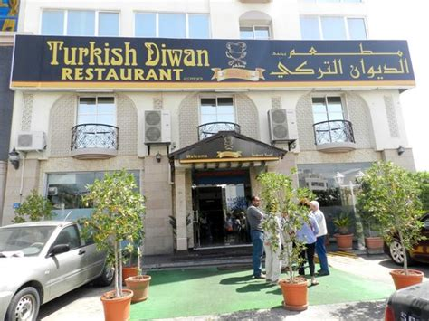 al khuwair restaurant reviews turkish ristorante picture of turkish diwan restaurant muscat