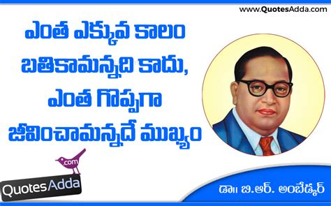 ambedkar biography in hindi language jai bheem br ambedkar telugu best quotes sayings