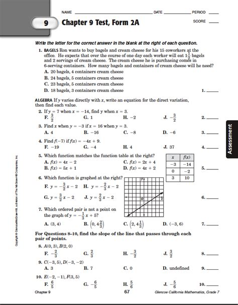 holt algebra 2 chapter 7 quiz section a holt algebra 1 chapter 7 test answers