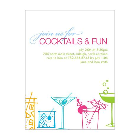 Cocktail Invitation Template Invitation Template Reception Invitation Templates Free