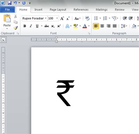 Rupee Symbol In Word Download