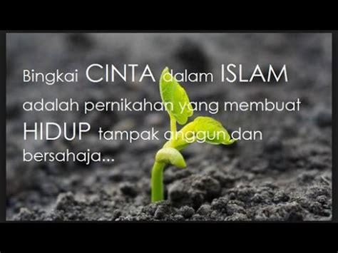 kata kata mutiara islam motivasi cinta  kehidupan