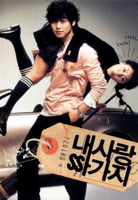 film action korea sub indonesia 845 best images about poster korea south movie on