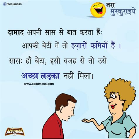 hindi jokes funny jokes in hindi for kids and adults jokes thoughts may 2016